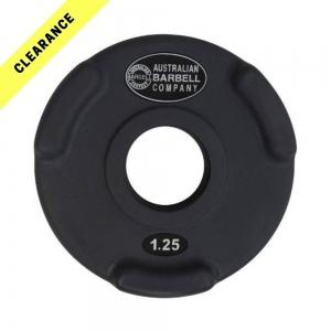1.25kg Grey PU Olympic plate