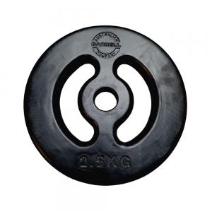 Smiley Plate - black (PSRCSBK-2.5 - 2.5kg Smiley Plate - each)