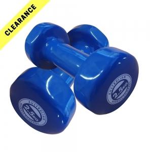 2.5kg Blue Vinyl Dumbbells